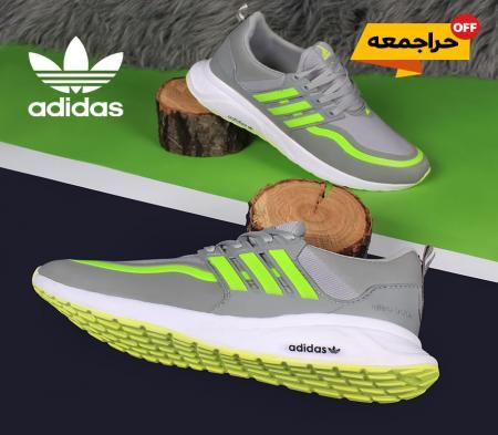 کفش مردانه Adidas مدل Ultra (طوسی سبز)